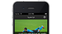 Can Yahoo! Maktoob's New Football iOS App Compete?