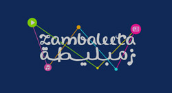 Digital music app Zambaleeta launches in Egypt, offering access via prepaid cards