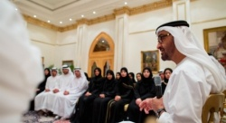 Mohamed Bin Zayed Majlis for Future Generations