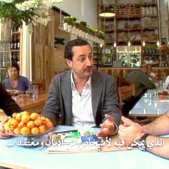 Kamal Mouzawak on Supporting Farmers in Lebanon