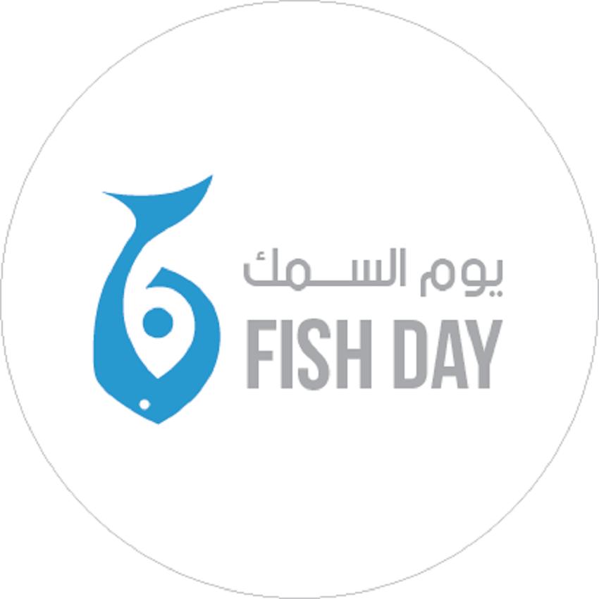 شركة جازان تستحوذ على 80% من متجر يوم السمك مقابل مليون ريال