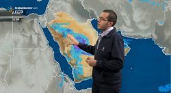 Meet the Jordanian College Graduate Who Rose to Startup Success by Reporting the Weather