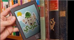 تطبيق فلسطيني للأطفال يحفّز قراءة القصص العربية [ومضة تيفي]