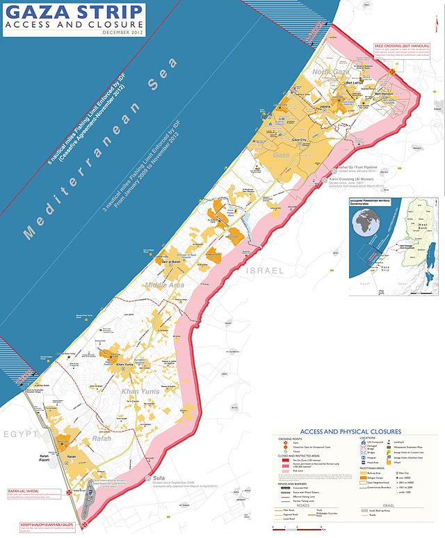 شركات ناشئة تساعد في إعادة إعمار غزة