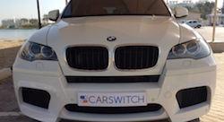 Dubai's Carswitch.com raises $1.3M