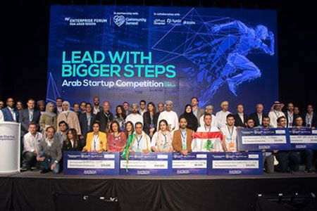 10 winning teams from 7 Arab countries at MIT Enterprise Forum Pan Arab's 11th edition of the Arab Startup Competition