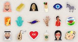 Halla Walla, on a mission to represent Arab culture through emojis