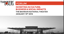 Thinkers and Doers present Investing in Culture: Business and Social Impacts