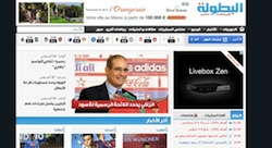 300% growth demands expansion for Moroccan sports site