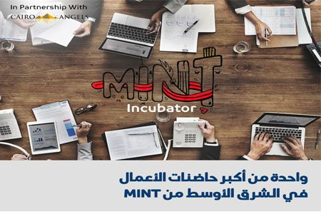Cairo Angels and EG Bank launch MINT Incubator