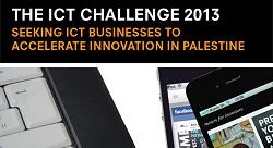 شبكة بيد تُطلق تحدي تكنولوجيا المعلومات والاتصالات في فلسطين