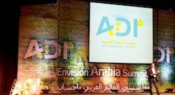 كيف يمكن للمؤتمرات أن تساعد العالم العربي؟