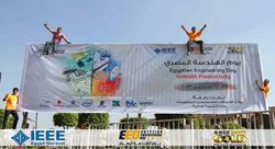 خريجو الهندسة يتنافسون في مصر ومعظم مشاريعهم اكتسبت طابعاً أمنياً الكترونياً
