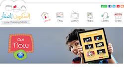 For Arabic educational digital content turn to Jordan
