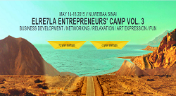 The Egyptian ElRe7la camp opens its doors to entrepreneurs