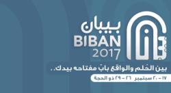 BIBAN 2017 SME Forum
