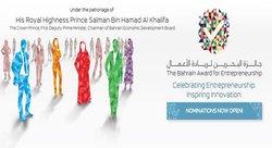 جائزة البحرين لريادة الأعمال