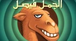 Na3m Games sort (accidentellement) un nouveau jeu et squatte le top 5 des jeux saoudiens