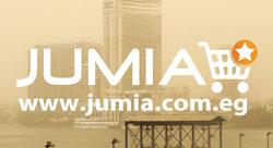 'جوميا' مصر تعيّن مديرَين تنفيذيَّين وتستثمر في فريقها