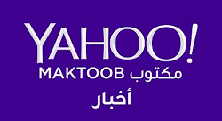 The story of Yahoo's acquisition of Maktoob [Case Study]