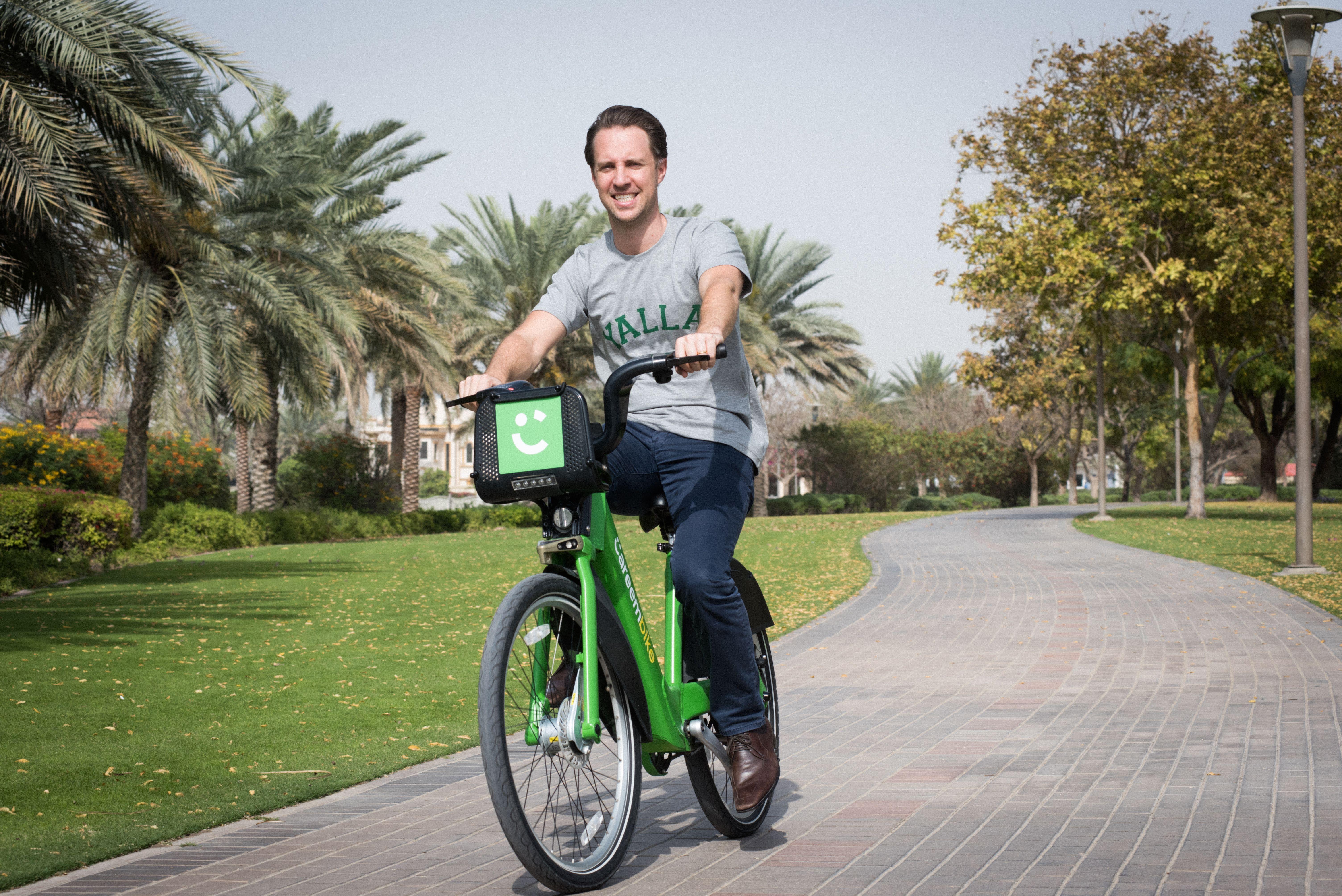 كريم تدخل مجال التنقل باستخدام الدراجات الهوائية من خلال الاستحواذ على سياكل