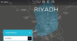 ماذا وراء الاستثمار السعودي في 'أوبر'؟ [رأي]