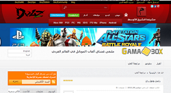 Building a Game Review Site for the Arab World: A Look at DvLZGaME and Gamabox