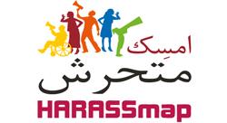 امسك متحرش!: التكنولوجيا في مواجهة التحرش في مصر