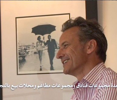 Gregg Sedgwick of Gallery One in Dubai on Nurturing Innovation