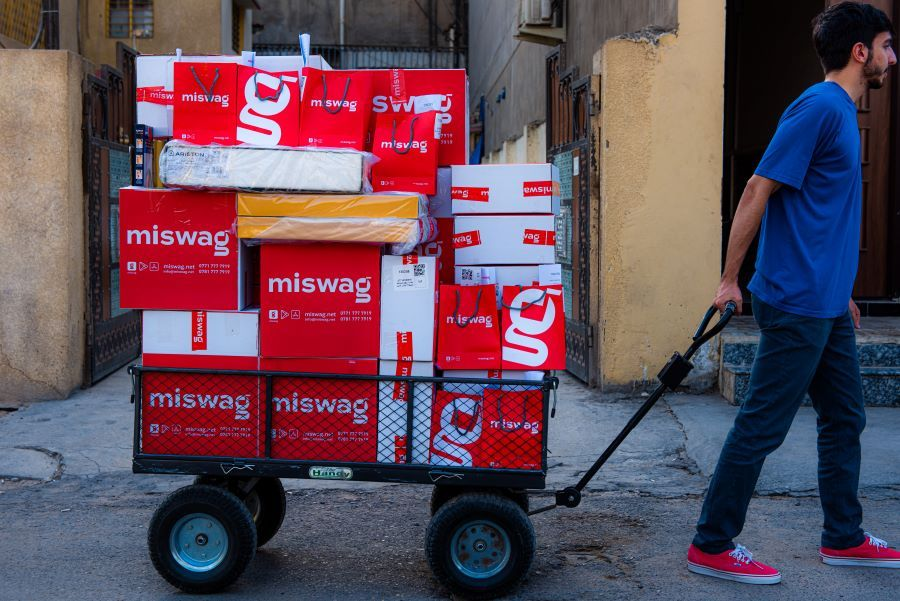 Miswag closes second seed round