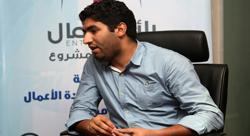رائد أعمال: منصة إعلامية متكاملة لخدمة رياديي مصر