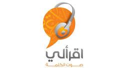 شركة مصرية ناشئة تسهّل استهلاك المحتوى السمعي بالعربية
