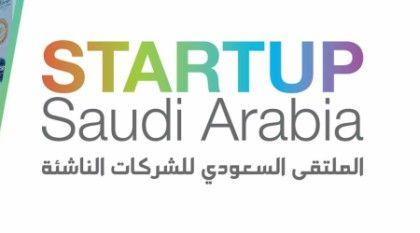 Startup Saudi Arabia
