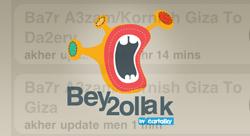 Egypt's Bey2ollak app adds bomb alert hashtag
