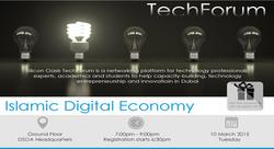 19th Silicon Oasis TechForum in Dubai