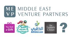 'شركاء المبادرات في الشرق الأوسط' تُطلق صندوق تمويل جديد بقيمة 30 مليون دولار