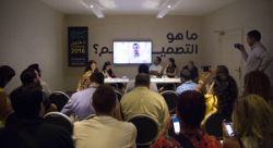 Amman Design Week 2016