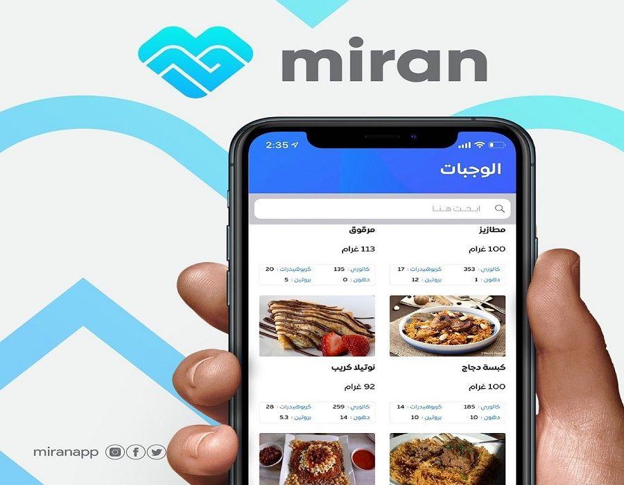 منصة مران تغلق أولى جولاتها الاستثمارية