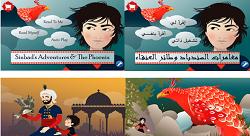مساعٍ ريادية للنهوض بصناعة الألعاب التعليمية الرقمية بالمنطقة