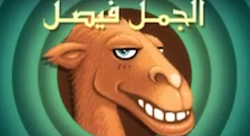 Na3m Games' latest (accidental) release tops Saudi game charts