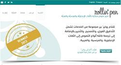 شركة لبنانية ناشئة تطمح لتغيير مفهوم إنتاج المحتوى الرقمي