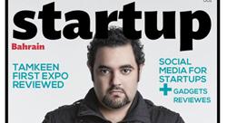 Exclusive Sneak Peek at startupBahrain's New iOS Magazine for Entrepreneurs