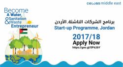 cewas Startup Program 2017