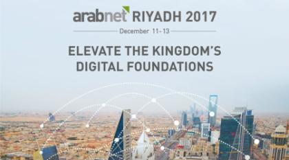 Arabnet Riyadh 2017