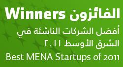 Announcing the Wamda Best MENA Startups of 2011