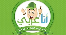 Palestinian startup offers online Arabic children's stories [Wamda TV]