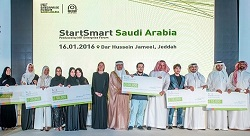 Six winners announced at Saudi's first MITEF competition