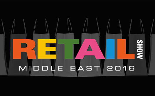 The Retail Show Middle East 2016
