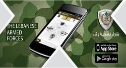 Faut-il avoir peur de l'appli officielle de l'armée libanaise ?