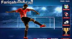موقع فلسطيني للعب كرة القدم يطلق نسخة لكأس العالم